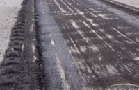 Какие дороги ремонтируют, а какие уже отремонтировали в Днепропетровской области