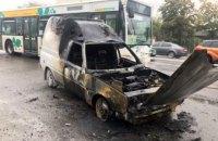 На остановке в АНД районе воспламенился автомобиль