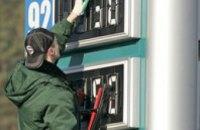 Полтавские подпольщики снабжали топливом заправки Днепропетровска