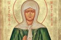 Сегодня православные молитвенно чтут память Блаженной Матроны Московской