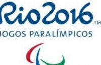 В первый день Паралимпиады в Рио украинские спортсмены завоевали 9 наград