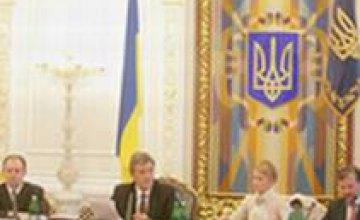 Ющенко назвал наибольшую угрозу национальной безопасности Украины