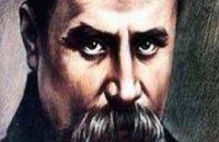 В честь 200-летия Шевченко в Оперном театре пройдет бесплатный праздничный концерт