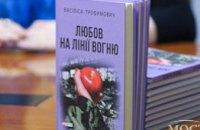 В ДнепрОГА презентовали новую книгу о войне без прикрас: как это было