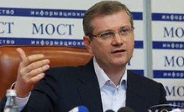 Политика «Открытых дверей» выведет Украину в ТОП-20 стран по легкости ведения бизнеса, - Вилкул