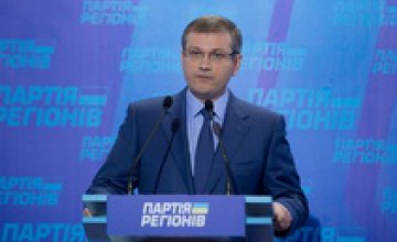 ПР против налогов на депозиты в банках, - Александр Вилкул