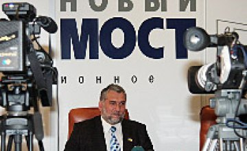 Пресс-конференция «Проблемы взаимоотношений местных и судебных властей» в пресс-центре ИА «НОВЫЙ МОСТ» (фото)