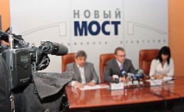 Спасет ли приватизация угледобывающую отрасль в Украине? (ФОТОРЕПОРТАЖ)