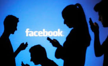 Facebook добавил новую функцию для романтических знакомств