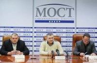 Активисты заявили о незаконности избрания главы Апелляционного суда Днепропетровской области