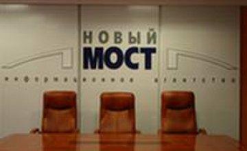 Он-лайн трансляция пресс-конференции в ИА «НОВЫЙ МОСТ»