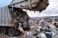 Реальных рычагов, чтобы защитить Днепропетровщину от львовского мусора, у нас практически нет, - Андрей Кондратьев
