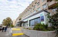 У Дніпрі після капітального ремонту центр первинної медико-санітарної допомоги №4 став сучасним, зручним та доступним