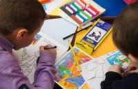 В Межевой открыли инклюзивно-ресурсный центр для развития особенных детей – Юрий Голик