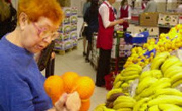 Ассортимент днепропетровских супермаркетов сократился вдвое