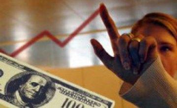 МВФ требует от Украины разрешения на досрочное снятие депозитов