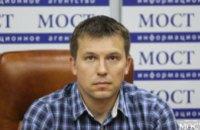 Днепропетровская ТПП будет принимать активное участие в обучении специалистов по энергоаудиту, - Сергей Кучерявенко