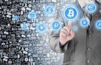 Криптовалюта - главная угроза международной программе противодействия отмывания денег, - экономический эксперт