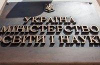 МОН продлило срок внесения вузами данных бумажных заявлений