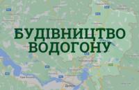 З обласного бюджету виділили 12 млн грн на відновлення безперебійного водопостачання у Новомосковському районі