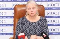 Статистика и профилактика прерывания беременности в Днепропетровской области (ФОТО)