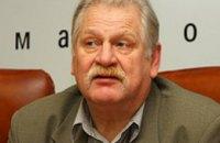 Днепропетровские коммунисты считают праздник Василя и Меланки проявлением «фашистского национализма»