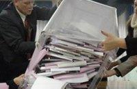 Количество избирателей в Днепропетровской области сократилось более, чем на 100 тыс. человек