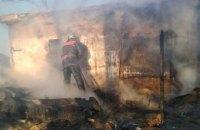 На Днепропетровщине сгорел жилой дом (ФОТО)