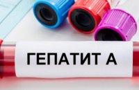 В этом году 70 жителей Днепропетровской области заболели гепатитом А
