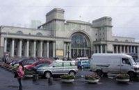 Железнодорожный вокзал Днепропетровск-Главный реконструируют