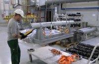 Павлоградский химический завод освоил производство украинских реактивных снарядов «Тайфун» (ФОТО)