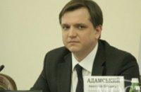 Опыт Днепропетровской области в реформировании системы опеки и заботы о детях и защиты прав детей-сирот является лучшим в Украин