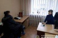 На Днепропетровщине ради мести женщина обвинила в краже бывшего сожителя