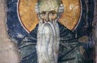Сегодня православные чтут Евфимия Великого
