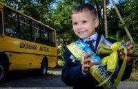 Цьогоріч на Дніпропетровщині до першого класу підуть майже 34 тис дітей