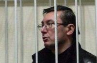 Суд продлил арест Юрия Луценко еще на два месяца