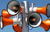 31 марта в Днепре будут проверять систему оповещения