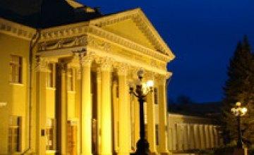 В Днепропетровске стартует фестиваль франкоязычных театров
