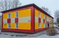 Благодаря альтернативной котельной расходы на отопление соцобъектов Софиевки уменьшились на 30% – Валентин Резниченко