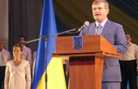 День Конституции - один из самых главных праздников для каждого гражданина, - Александр Вилкул (ФОТО)