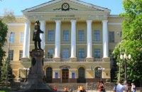 До конца года в НТУ «Днепровская политехника» будет открыто 6-7 новых специальностей, - Геннадий Пивняк