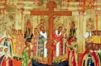Сегодня у православных попразднство Воздвижения Креста Господня