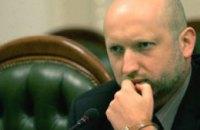 Александр Турчинов приостановил действие постановления парламента Крыма о проведении референдума