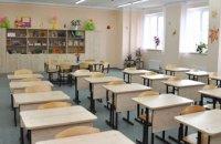 Школьные каникулы в 2021-2022 году: появился новый график