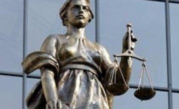 Суд Харьковской области подтвердил статус русского языка как регионального