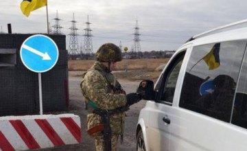 В пунктах пропуска на Донбассе установят видеокамеры