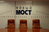 On-line трансляция пресс-конференций на сайте «Новый мост»