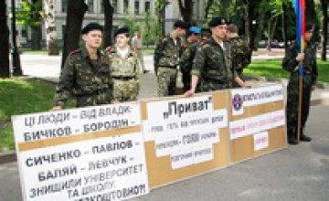 Инициативная группа лицея №145 требует у днепропетровских властей возобновить лицензию на педагогическую деятельность