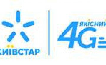 Киевстар переходит на онлайн-подписание  документов с бизнесом