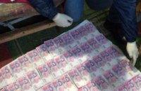 На Днепропетровщине полиция разоблачила канал поставки наркотиков в исправительную колонию (ВИДЕО)